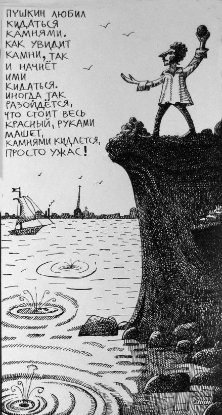 Картинки по запросу анекдот про Пушкина